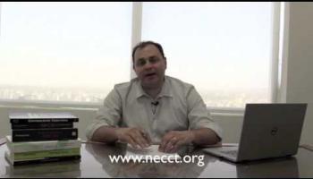 Embedded thumbnail for Gestão de Custos & Formação de Preços